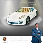 Porsche of West Houston (Errol Hughes) - Houston